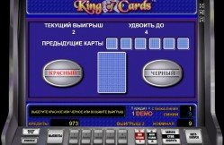 риск игра King of Cards